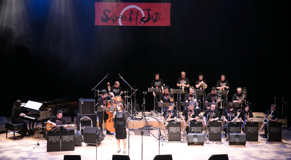 4/21(sun) 18:30- Swing Heart Jazz Orchestra