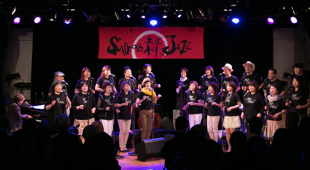 4/27(sat) 13:00- Sapporo Jazz Choir & KVS Junior Jazz Choir