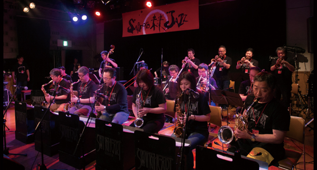 Swing Heart Jazz Orchestra