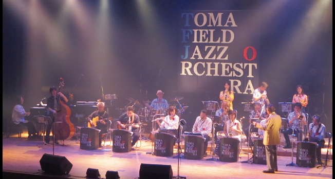 Toma Field Jazz Orchestra
